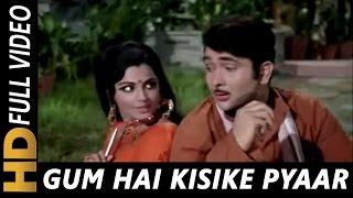 Gum Hai Kisi Ke Pyar Mein | Lata Mangeshkar, Kishore Kumar