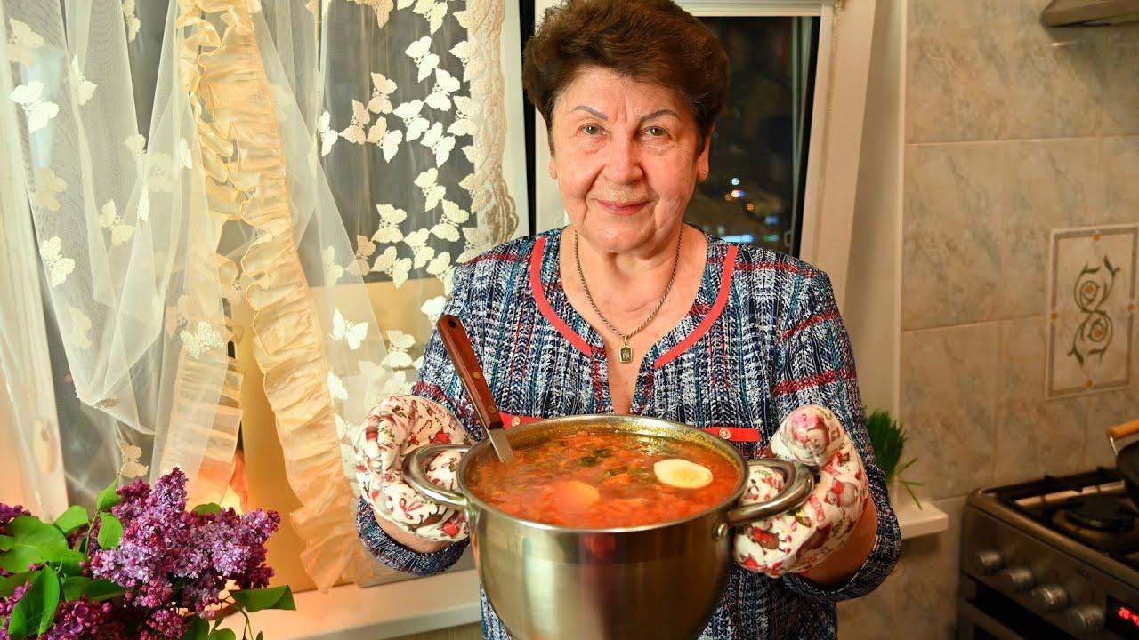 Борщ! За уши не оторвешь. Бабушкины рецепты. Попробуйте!