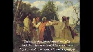 Jupka | Kurke Detehara | Lyrics Vorbi