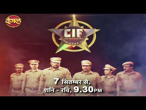 Dangal TV: India Best Entertainment TV Channel, Enterr10tv
