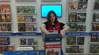 Коробка желаний 2018. Розыгрыш в магазине Игровед у метро Бухарестская (Санкт-Петербург)