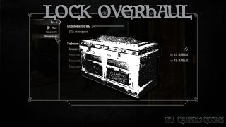 Skyrim Mod - Lock Overhaul