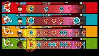 【太鼓の達人 Wii4】タイコタイム(裏譜面)【全難易度同時再生】