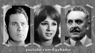 المسلسل الإذاعي ״أحببت فيك عذابي״ ׀ نجلاء فتحي – محمود مرسي – عمر الحريري ׀ نسخة مجمعة