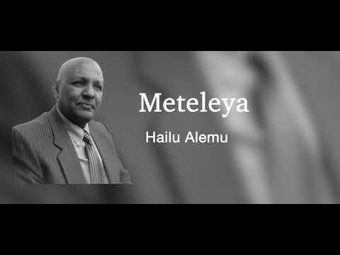"""""""Meteleya"""" Hailu Alemu - Amharic Gospel Song 2019(Official Video)"""