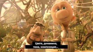Извлечение французский ОБАЛДЕННЫЙ мультфильм)