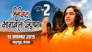 15-Nov-2015 || Shrimad Bhagwat Katha Khadagpur (Bangal) Day-02 || Devkinandan Ji Maharaj
