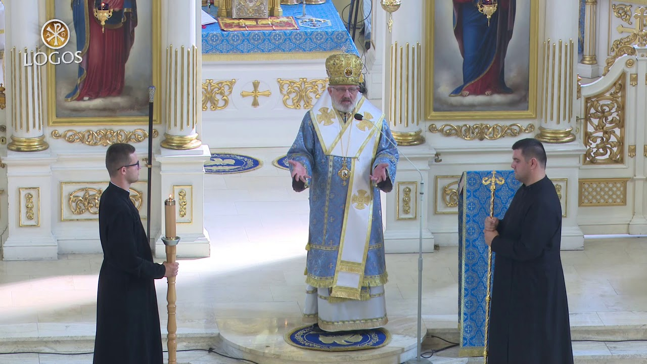 Homília - vladyka Peter Rusnák - Katedrála Košice - 10.9.2017