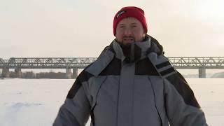 Зимний костюм для рыбалки хелиос