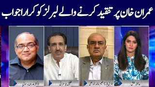Face to Face with Ayesha Bakhsh | GNN | 02 October 2021