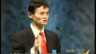 《赢在中国》第三季马云演讲.flv