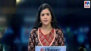 സന്ധ്യാ വാർത്ത   6 P M News   News Anchor - Shani Prabhakaran   July 17, 2018