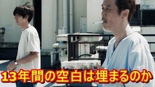 高橋一生主演映画『blank13』「2018年絶対に観たい!映画」第一位に!!新たな予告映像解禁YT動画倶楽部
