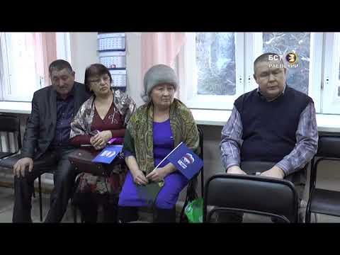 Прием граждан депутатами Гос.Собрания Курултая РБ