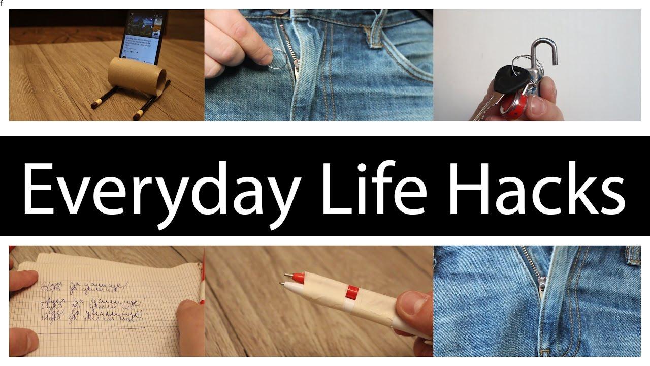 4 Идеи за ежедневето /4 Everyday Life Hacks