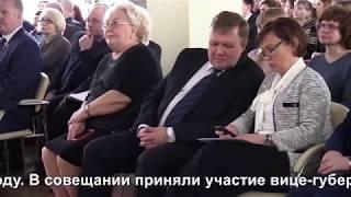 Совещание государственной ветеринарной службы Санкт-Петербурга по результатам работы в 2018 году.