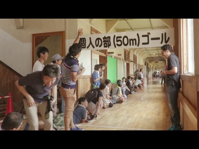 旧増毛小学校 雑巾掛け選手権