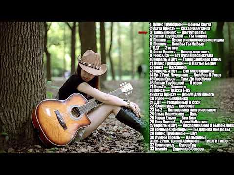 Русский рок #Альтернатива#Только лучшая музыка!