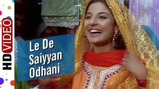 La De Saiyan Odhani Punjabi | Pavitra Paapi (1970) Songs