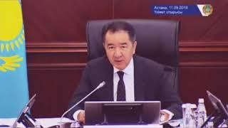 Бақытжан Сағынтаев министрлер мен əкімдердің біраз шаңын қағып алды