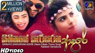 Sihinaye Sarisarana Adare |  Neela Pabalu Theme Song