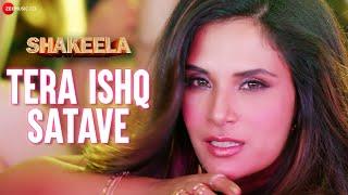 Tera Ishq Satave Lyrics in English - Shakeela | Richa Chadha