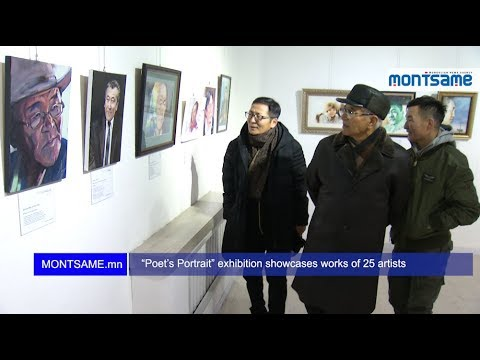 """Poet's Portrait"" exhibition showcases works of 25 artists"