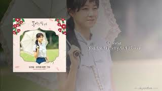 Onestar - You Are As Pretty As A Flower (OST Part.4 When the Camellia Blooms)