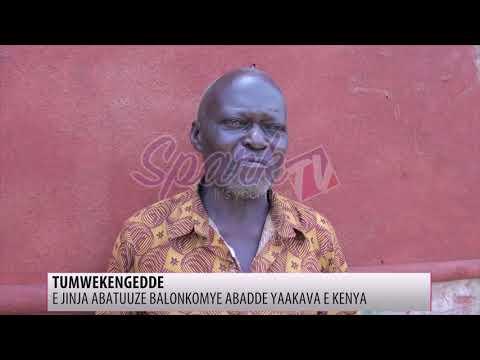 COVID-19: E Jinja abatuuze balonkomye abadde yaakava e Kenya