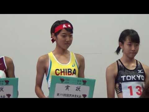 いわて国体 少年女子B 800m 表彰式 2016年10月8日