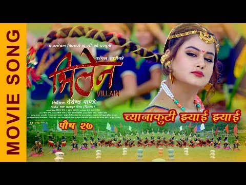 Chyanakuti Jhyai | Nepali Movie Villain Song