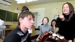 Школьник читает реп в школе! Чётко!