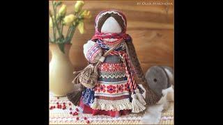 """Практическое занятие в текстильной мастерской : """"Кукла-оберег """"Подорожница"""""""