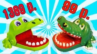 КРОКОДИЛ ДАНТИСТ ИЗ ФИКС ПРАЙСА Аналог игры Crocodile Dentist от Hasbro