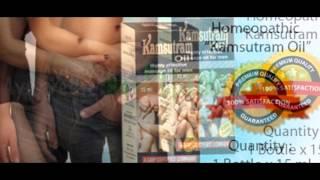 Kamasutra Oil, Kamasutra Condoms