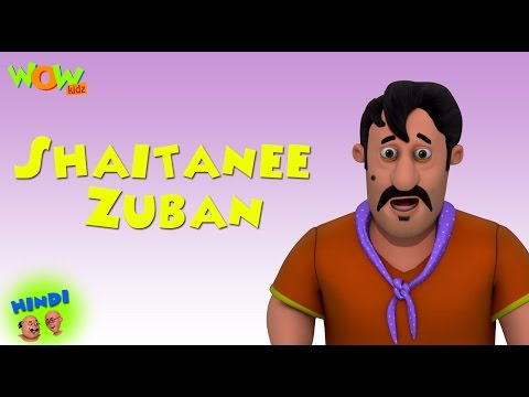Motu Patlu In Hindi 3d Animation Cartoon For Kids As Seen On