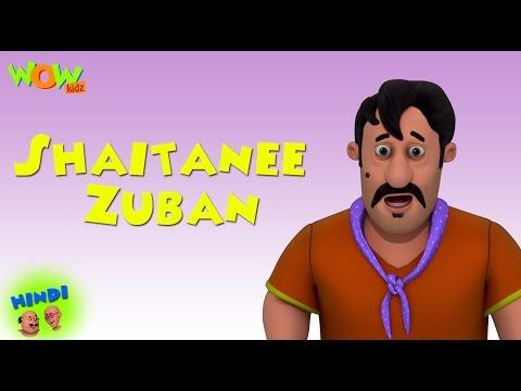 Download Shaitanee Zuban Motu Patlu In Hindi With English Spanish