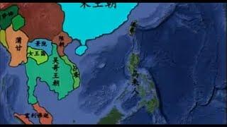 4分鐘看東南亞5500年歷史(轉貼)