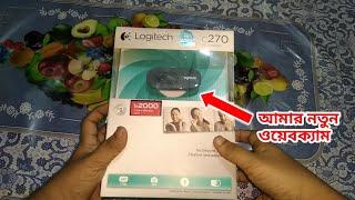 Logitech C270   আমার নতুন ওয়েবক্যাম   Techno Moni