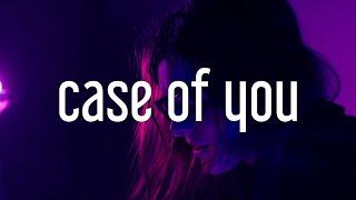 I M U R - Case of You (Lyrics)