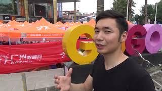 Бесплатное обучение и проживание. Гранты в КНР - Наши в Китае #18