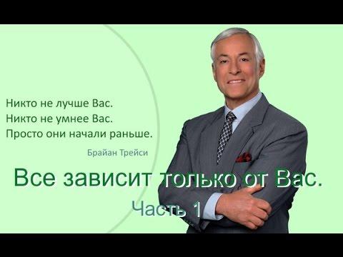 Богатейших людей молдовы