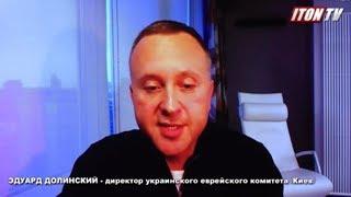 Украина смакует национализм