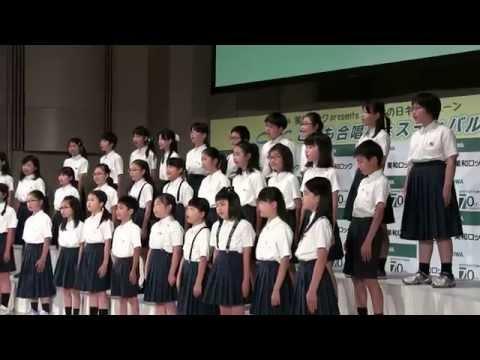 津田学園小学校  「翼をください」