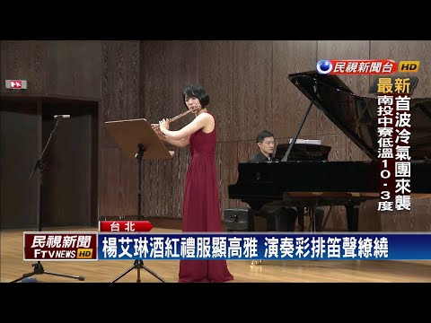 Recital in Taipei. Taiwan