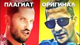Артур Пирожков - Алкоголичка | ПЛАГИАТ О КОТОРОМ ТЫ НЕ ДОГАДЫВАЛСЯ