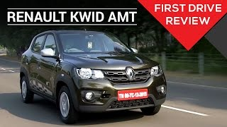 Renault KWID Price - Reviews, Images, specs & 2019 offers