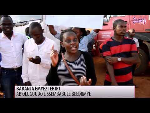 Abakozi b'oluguudo e Gomba beekalakaasizza