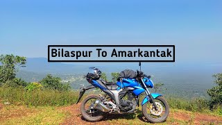 Bilaspur To Amarkantak[Road Condition From Bilaspur To Amarkantak] Achanakmar Tiger Reserve [Part 1]