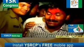 ys jagan odarpu yatra songs mp3 free download - मुफ्त